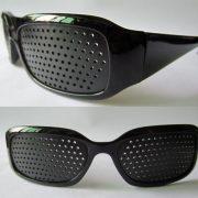 rastrska-očala-451×451